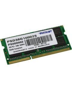 Patriot Signature Line 8GB No Heatsink (1 x 8GB) DDR3 1600MHz SODIMM Laptop Memory - PSD38G16002S